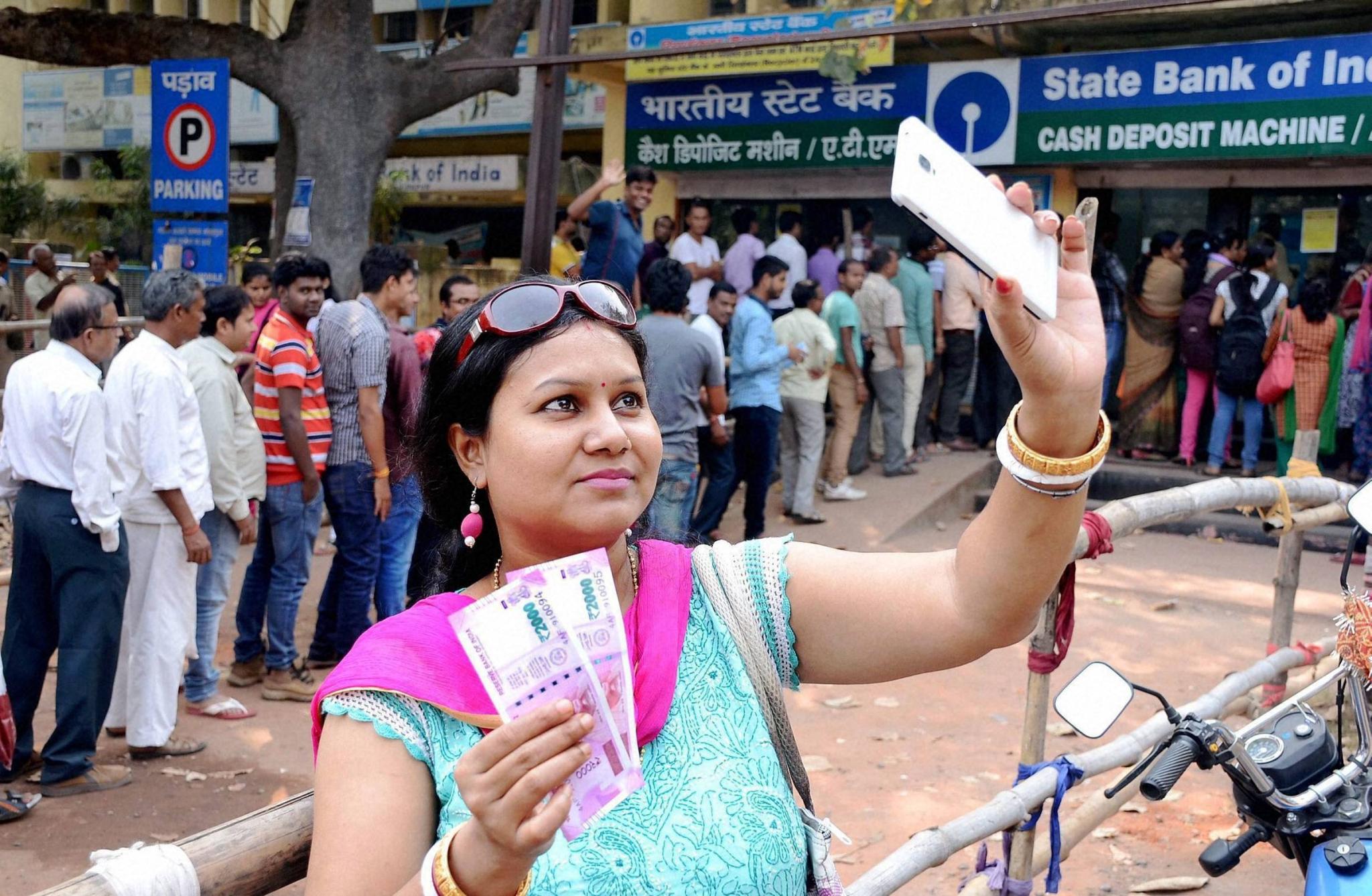 street bank of india