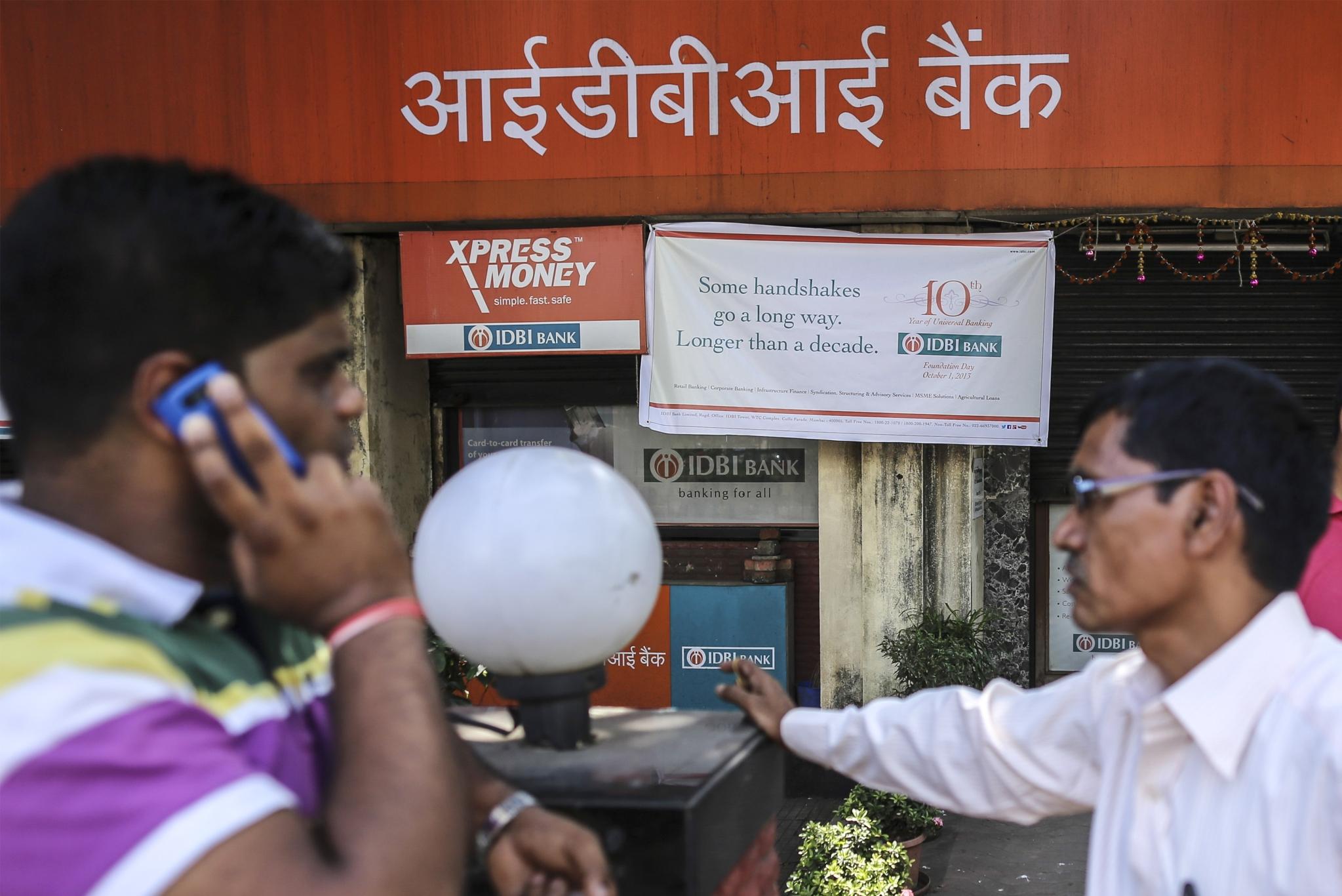 trade idbi net banking