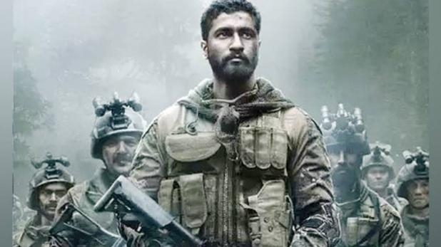 Vicky Kaushal's URI takes a good start at the box office