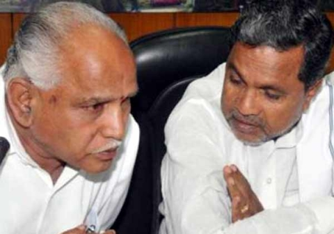yediyurappa and siddaramiah