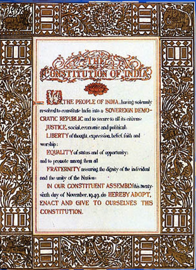 indian constitution with amendments pdf