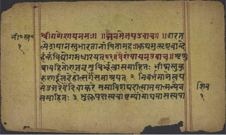 The Life Of Sanskrit Lies In The Hands Of The Sanskritists