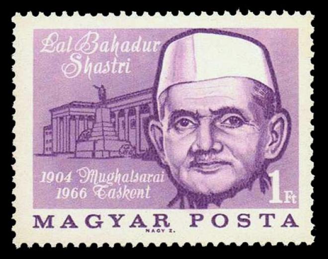 Hungarian Stamp of Lal Bahadur Shastri in 1976