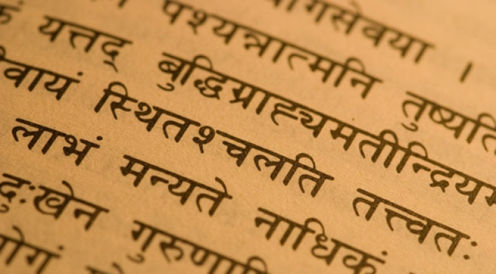 What's Wrong With Modi Speaking On Sanskrit In Berlin?