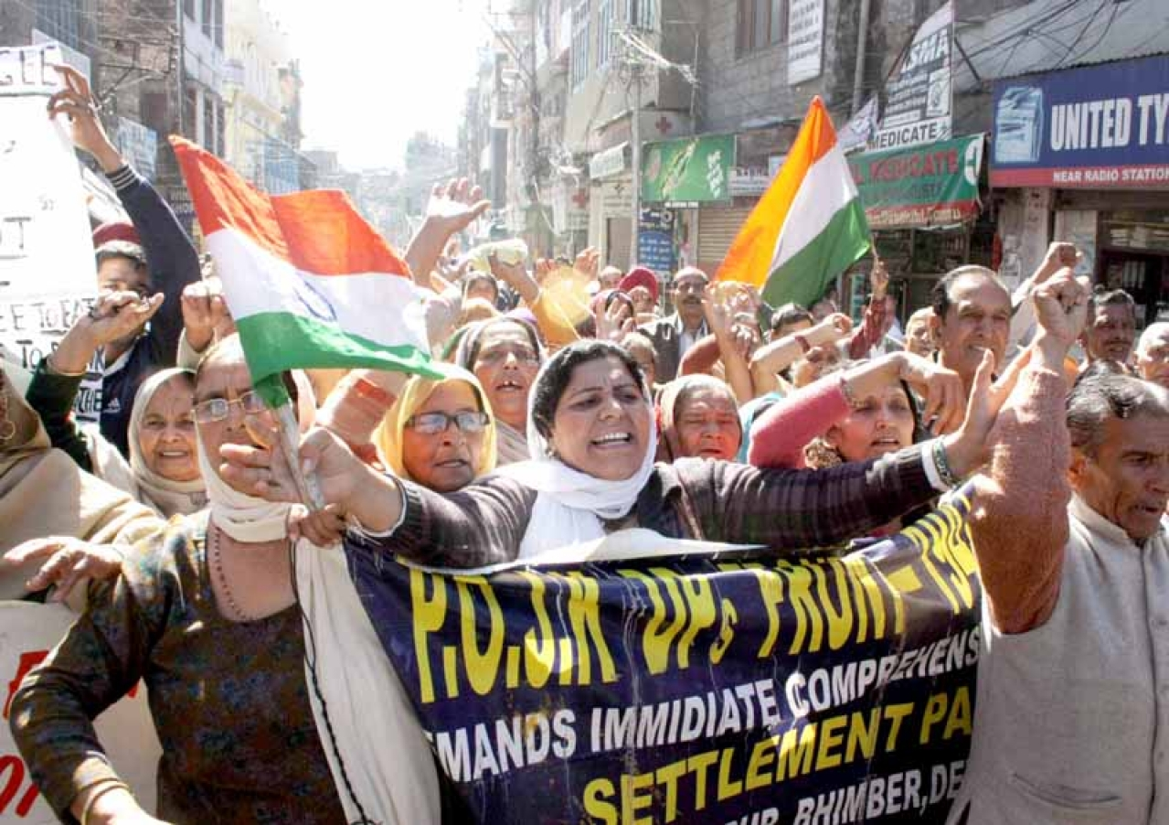 """PoK refugees demanding rights. Photo Credit: <a href=""""http://www.dailyexcelsior.com/pok-refugees-protest-outside-mps-house/"""" shape=""""rect"""">Dailyexcelsior</a>"""