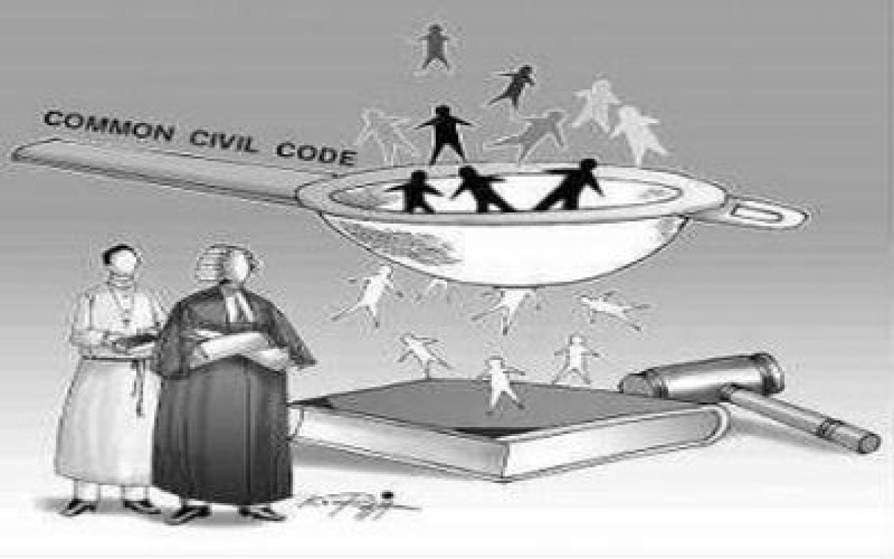 Uniform Civil Court