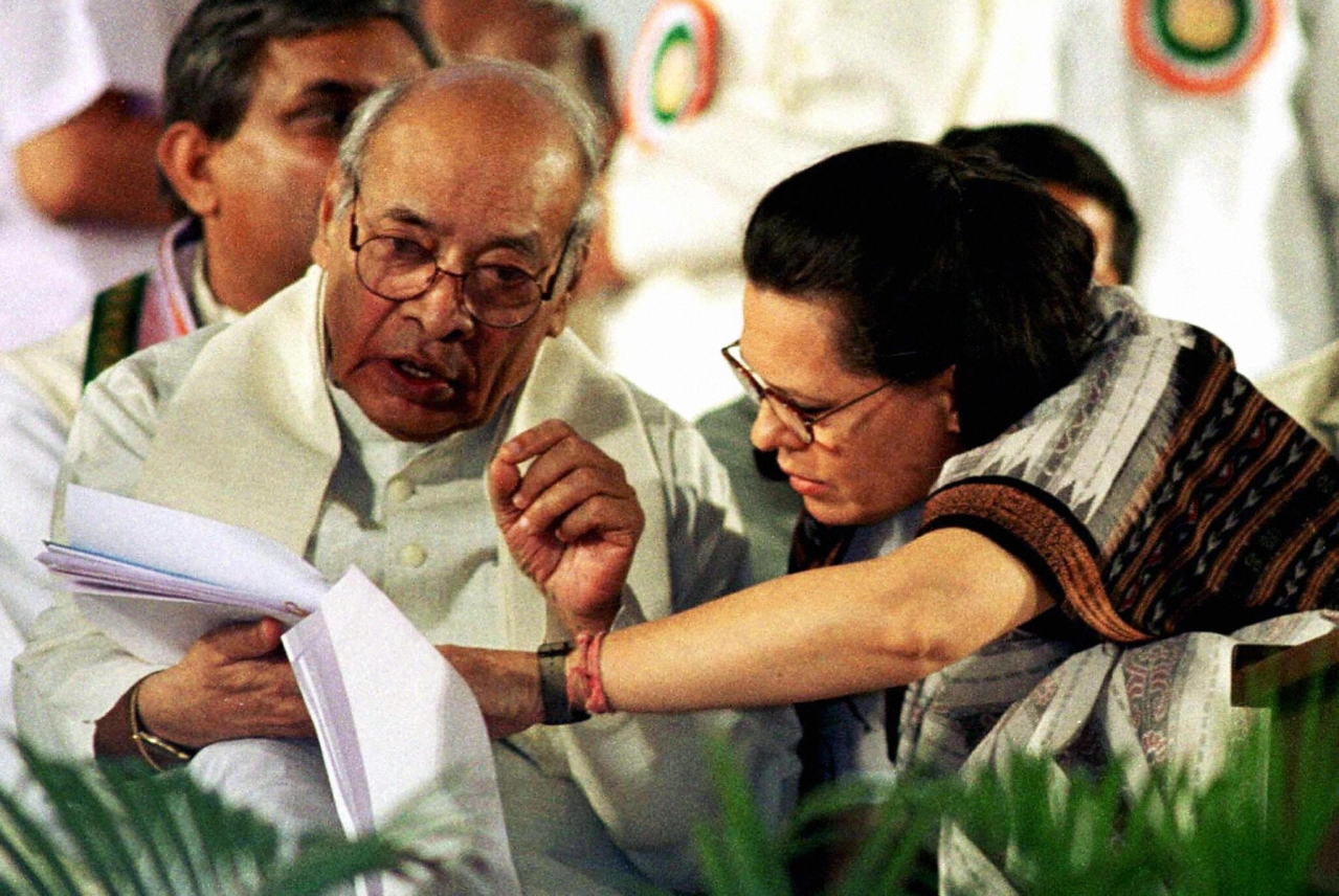 Narasimha Rao and Sonia Gandhi