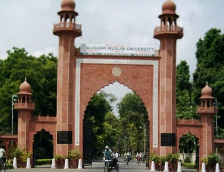 The Questions We Should Be Asking About AMU As A Minority Institution