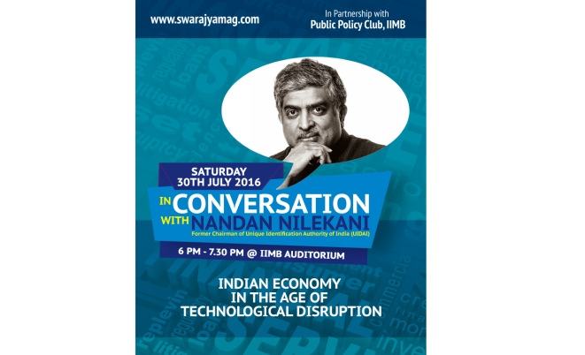 Saturday, 6 PM - 30 July, IIM Bangalore.