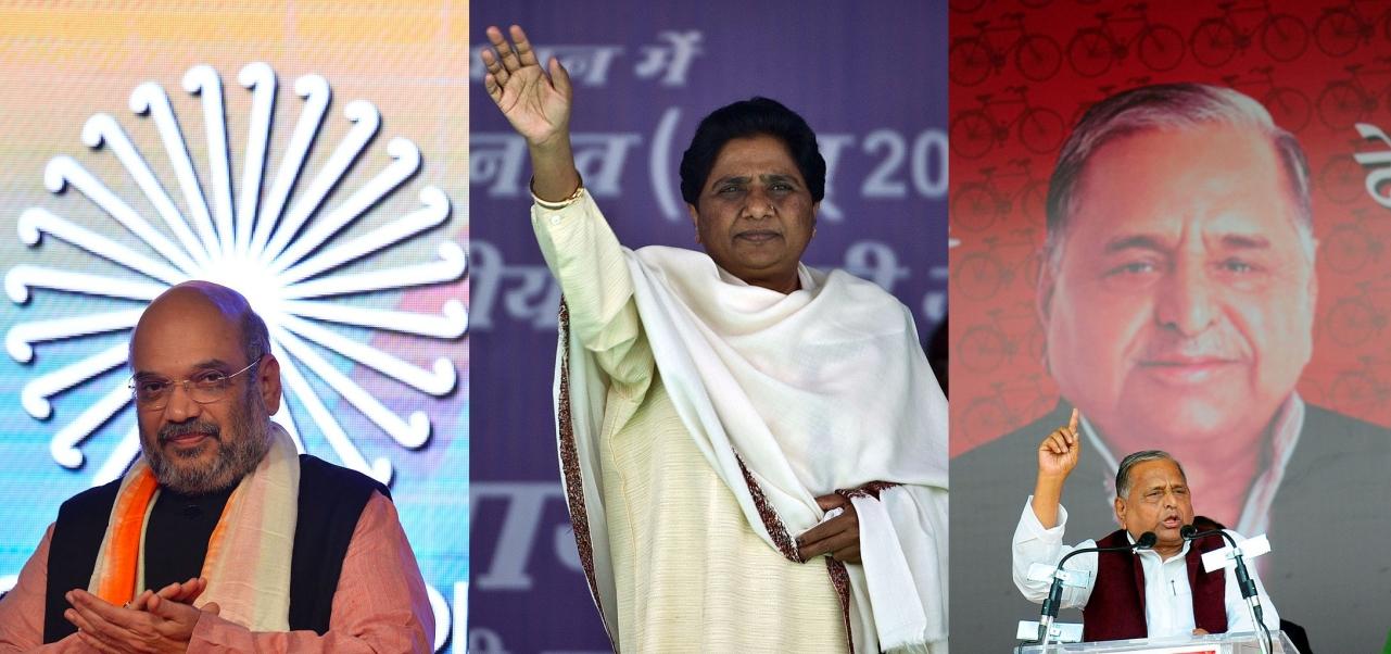 Uttar Pradesh politics