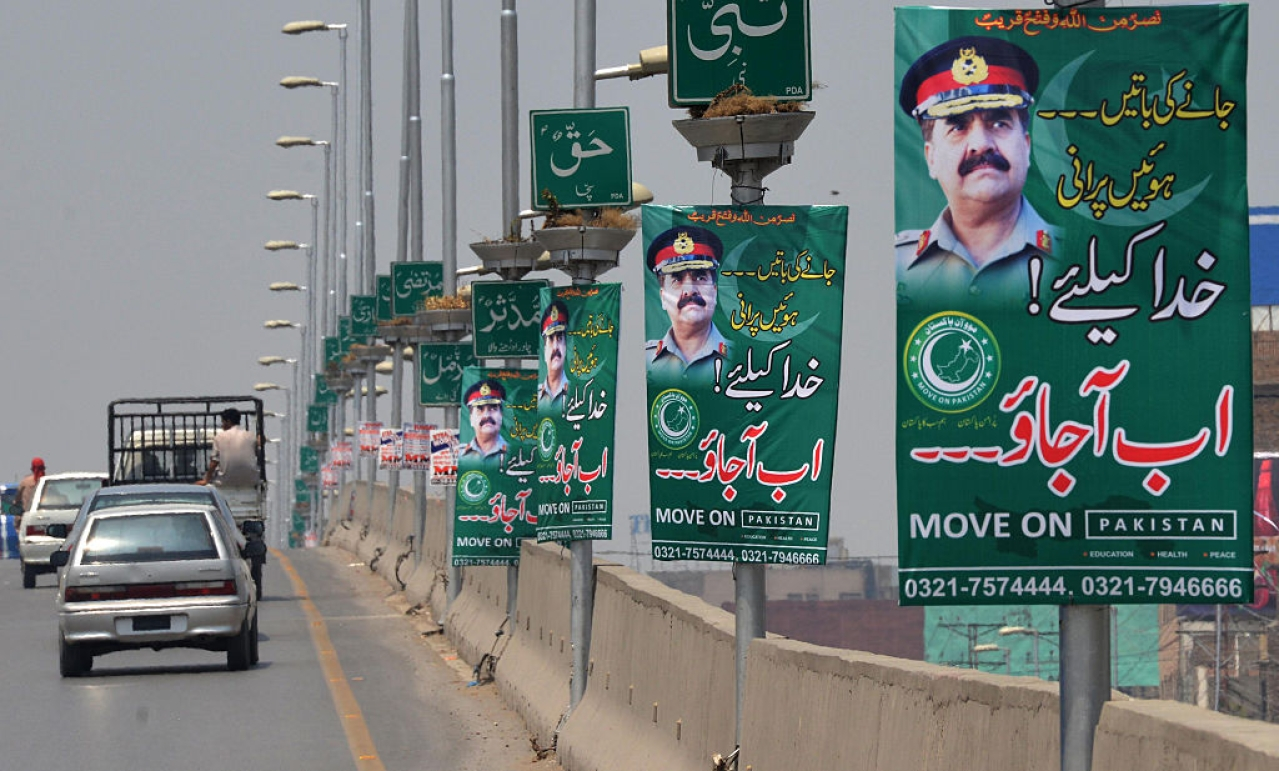 Banners in support of the Pakistani army (A MAJEED/AFP/Getty Images)