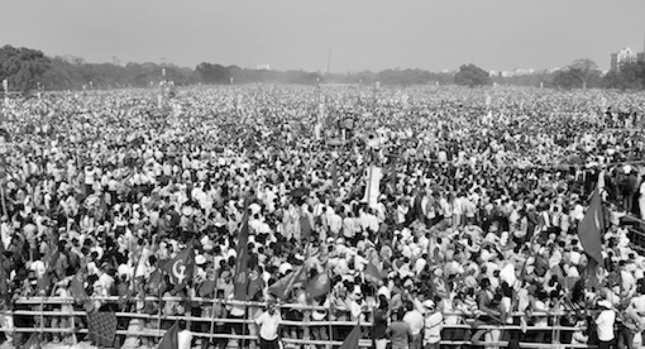 A Communist Rally in Kolkata