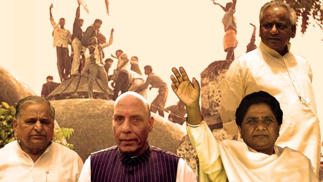 1991-2017: The Epic Saga Of Elections In Uttar Pradesh