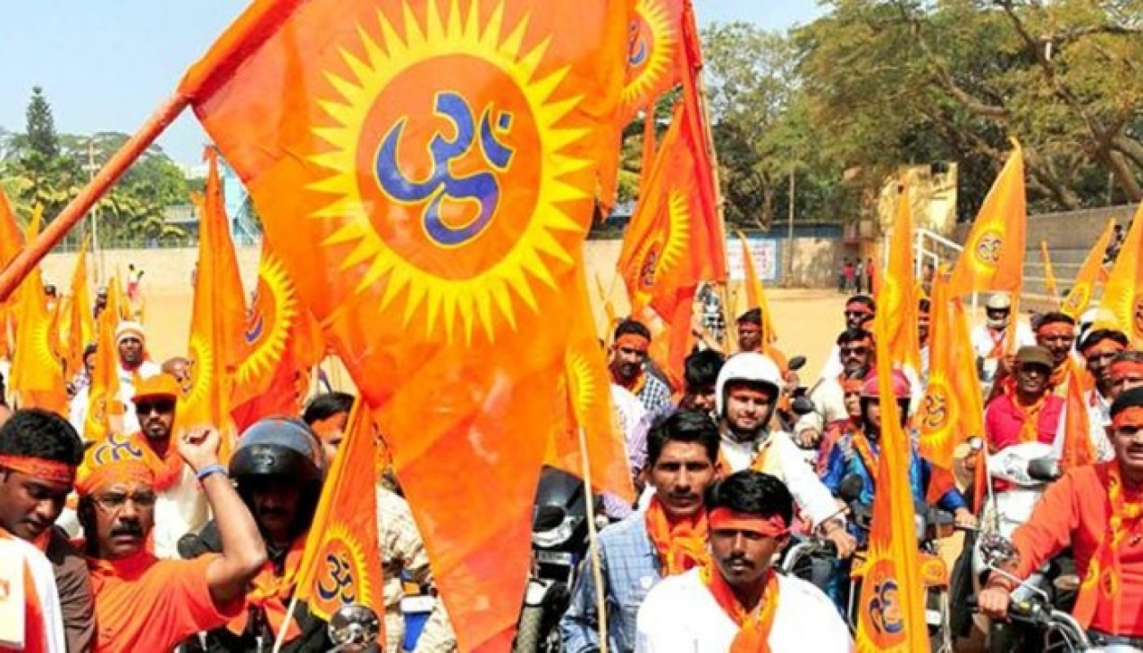 Vishwa Hindu Parishad members at a rally.