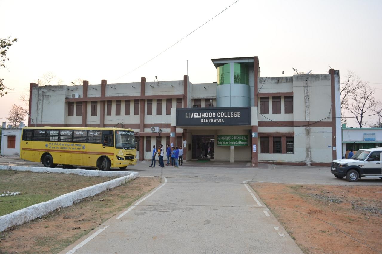 Livelihood College at Dantewada