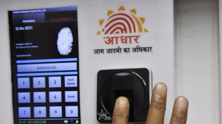 UIDAI Extends Virtual ID Implementation Deadline By One Month