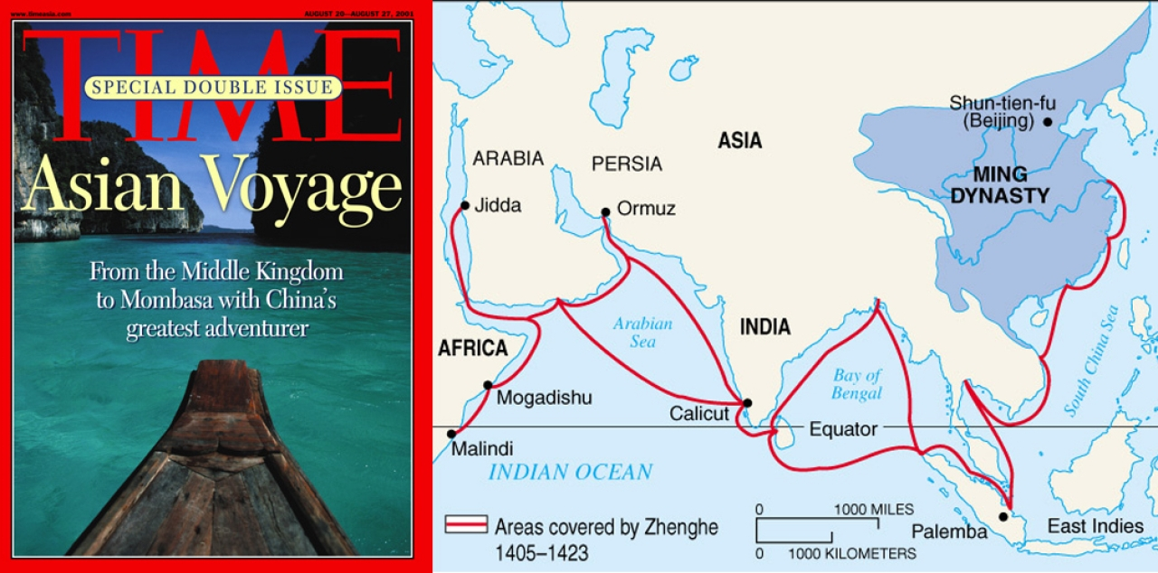 Chinese propaganda of 15the century Zheng He voyage got it featured in a 2001 'Time' magazine cover. Not how the speculated voyage matches perfectly with the String of Pearls strategy of China and its colonial ambitions in Africa.