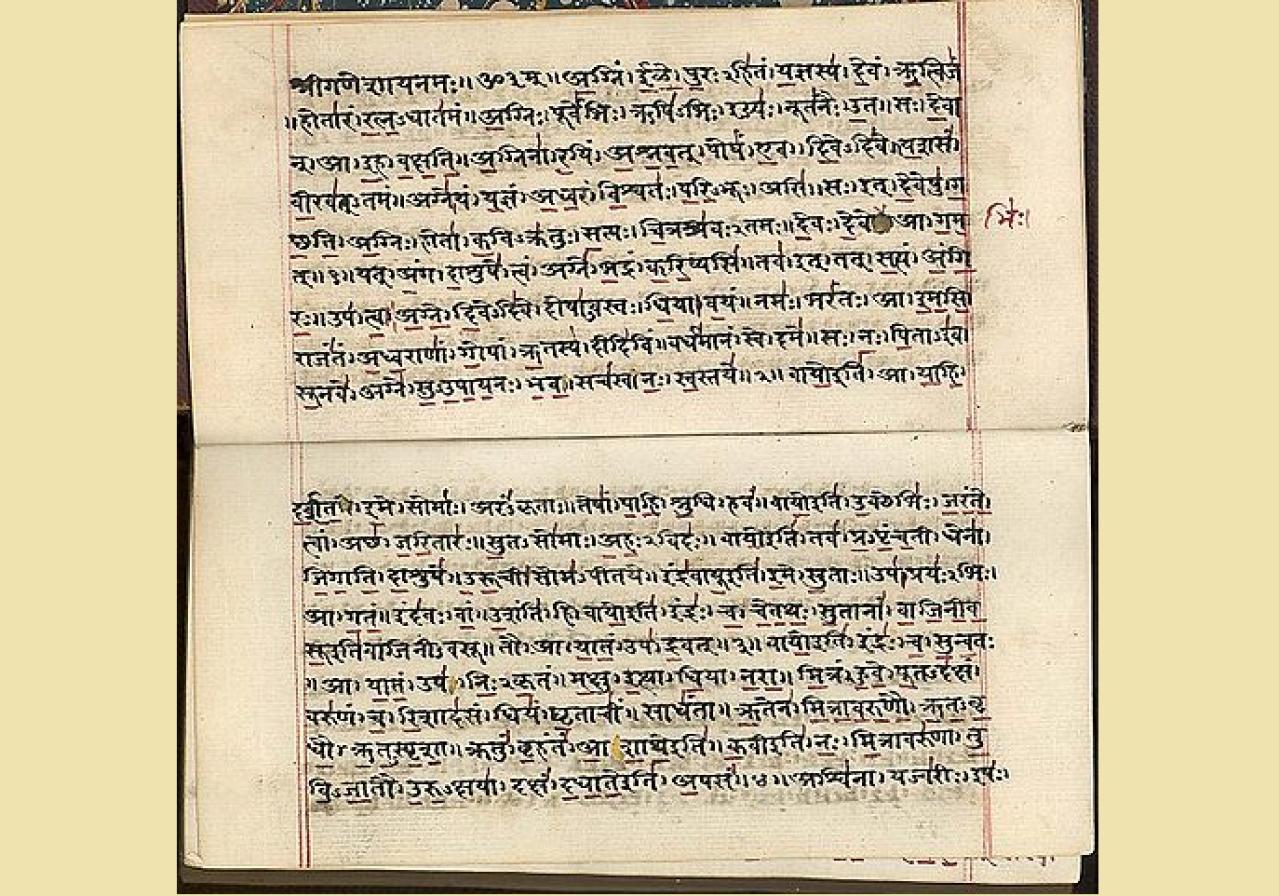 <i>Rigveda</i> manuscript in Devanagari