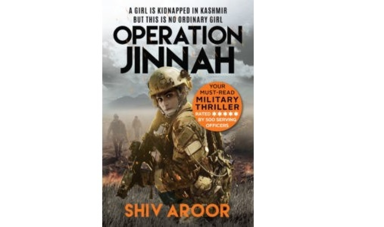 Book Cover of Operation Jinnah By Shiv Aroor