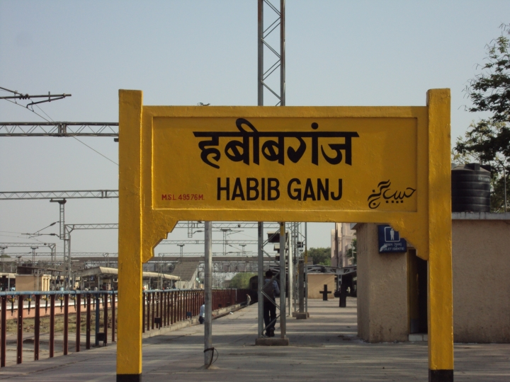 India's First 'Private' Railway Station Habibganj To Come Up Near Bhopal