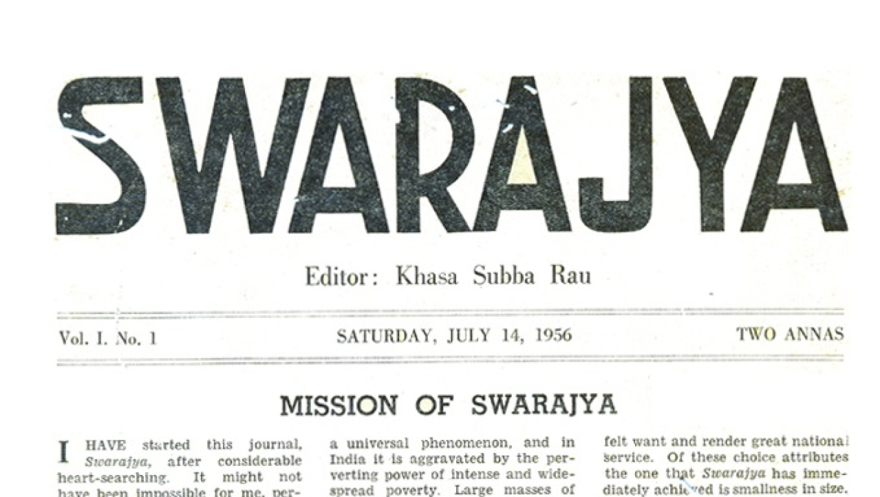 The first issue of Swarajya