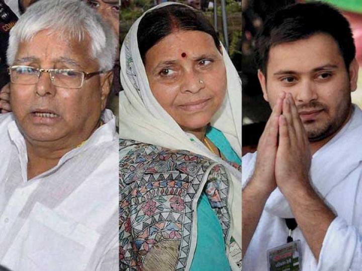 CBI Files Case Against Lalu Prasad, Rabri Devi And Son Tejashwi  Yadav  Over 2006 IRCTC Contract