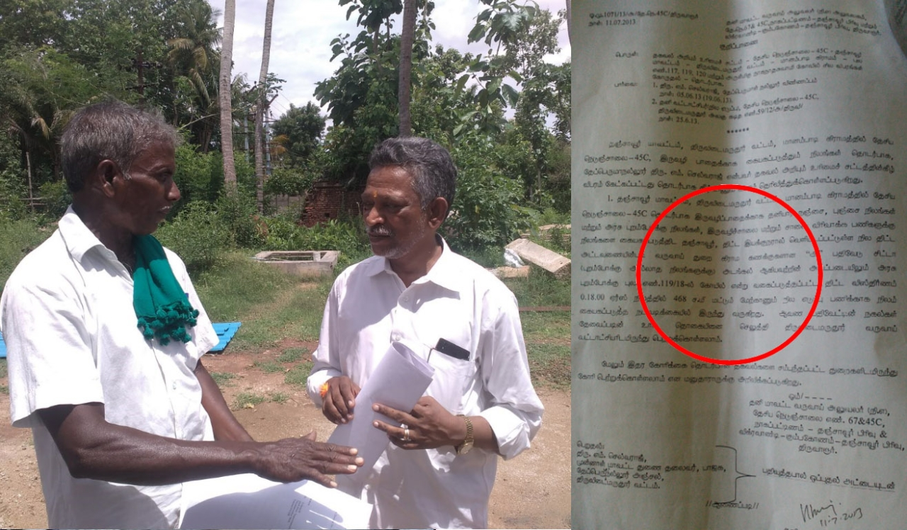 Social activist Selavaraj with Natarajan: The former's relentless fight through petitions and RTI provide wealth of information on how the temple lands were systematically plundered by various state departments.