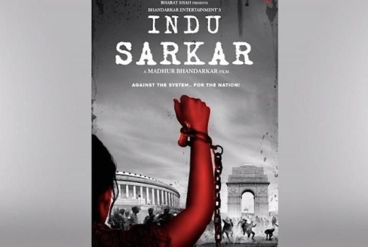 'Indu Sarkar'  Revisits The Emergency Era