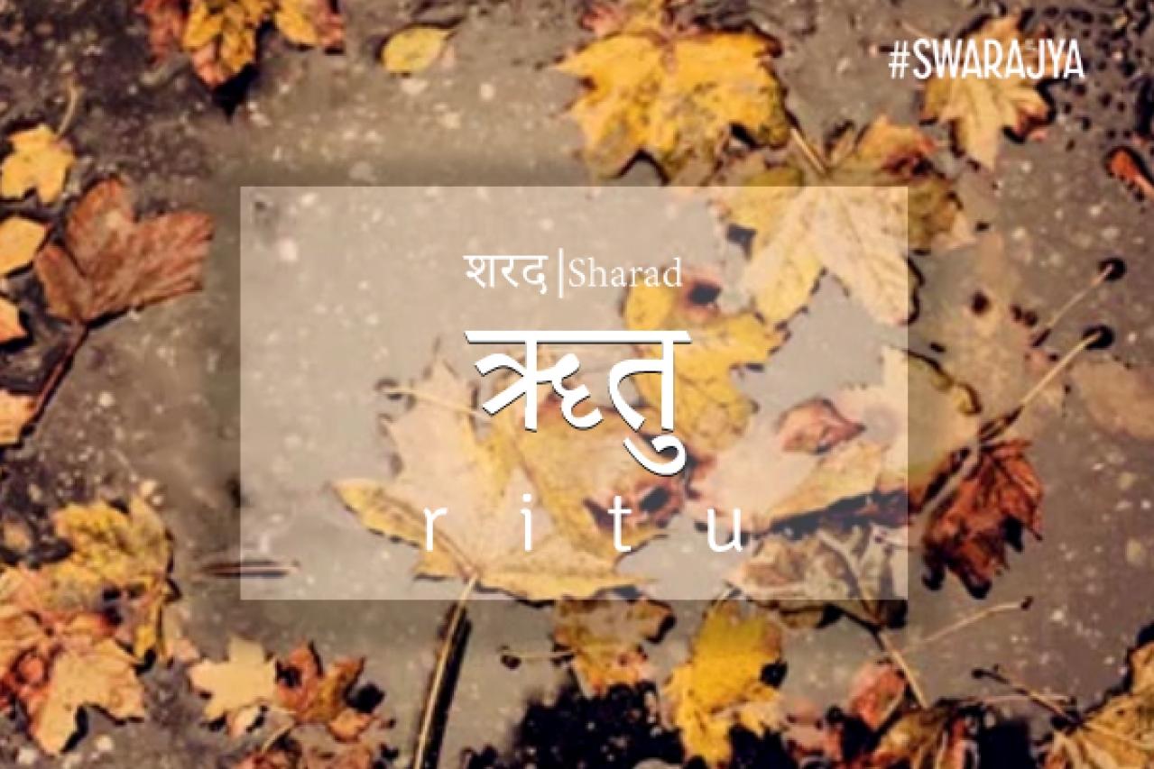 Sharad Ritu