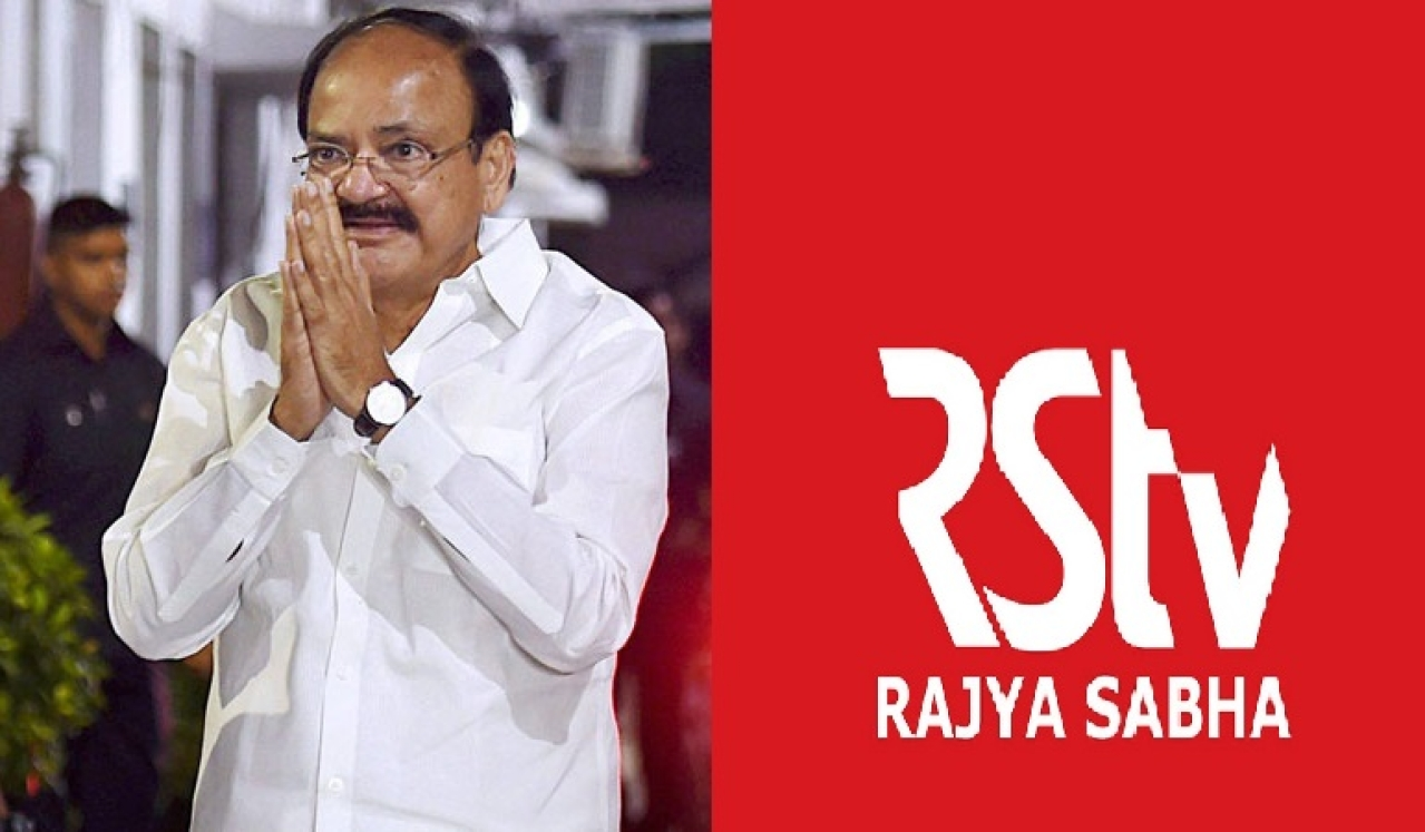 Venkaiah Naidu Orders Audit Of  Rajya Sabha TV's Expenditure,  Flags Spending On Feature Films