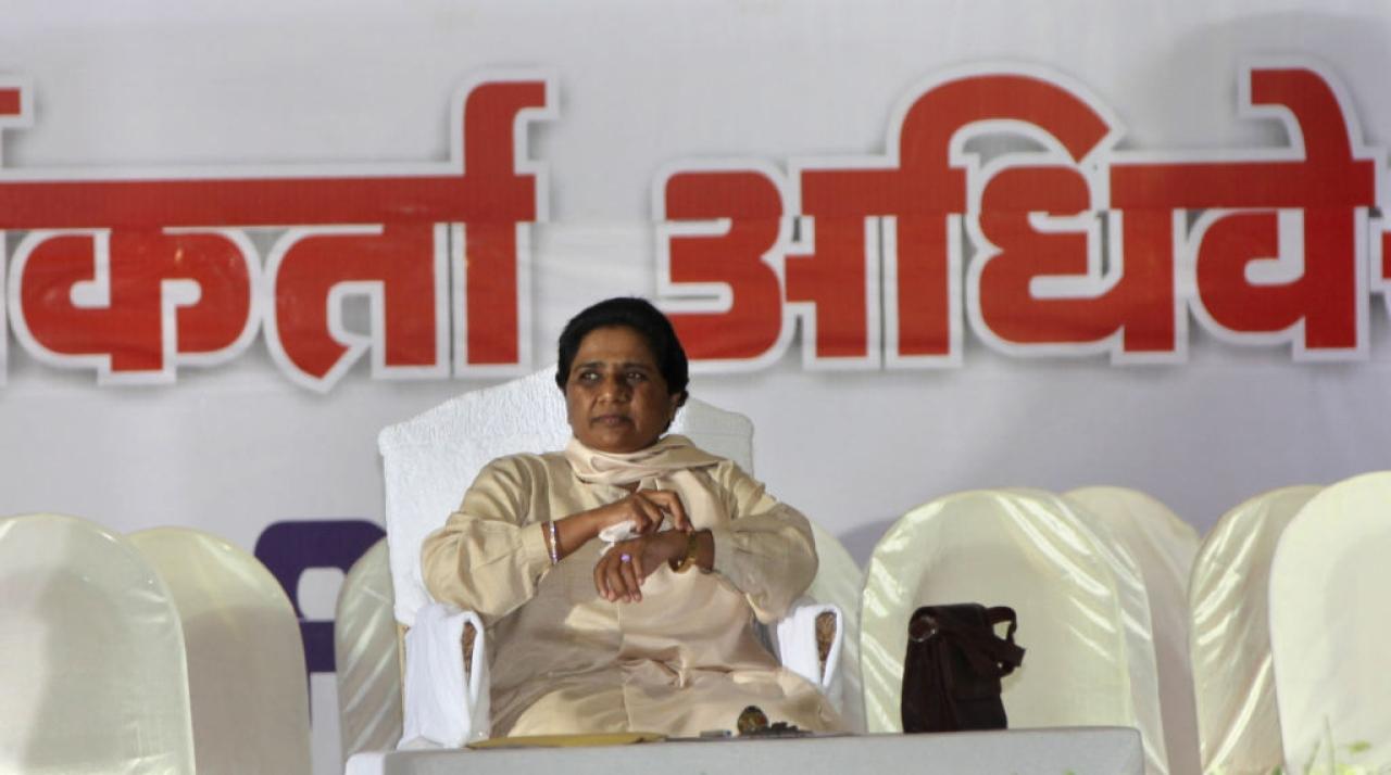 Mayawati (Sattish Bate/Hindustan Times via Getty Images)