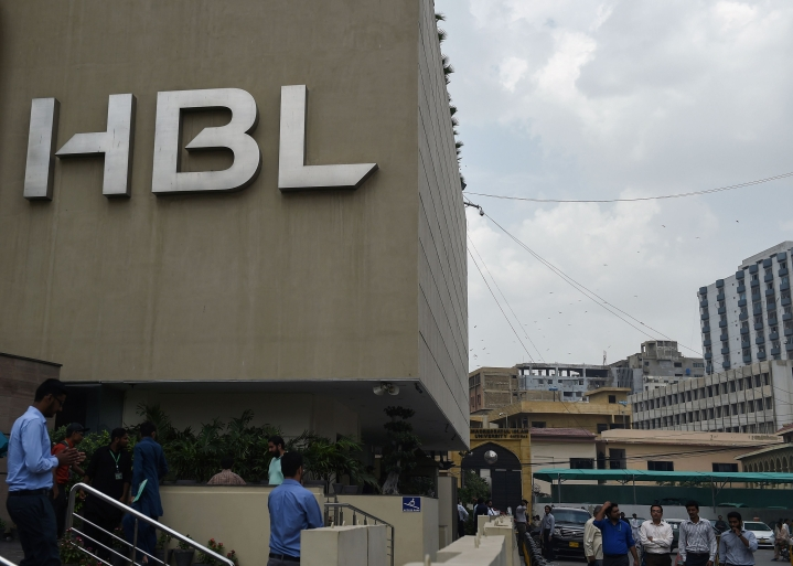 Pakistan's HBL Bank Downs Shutters On New York Branch Amidst Allegations Of Terror Funding