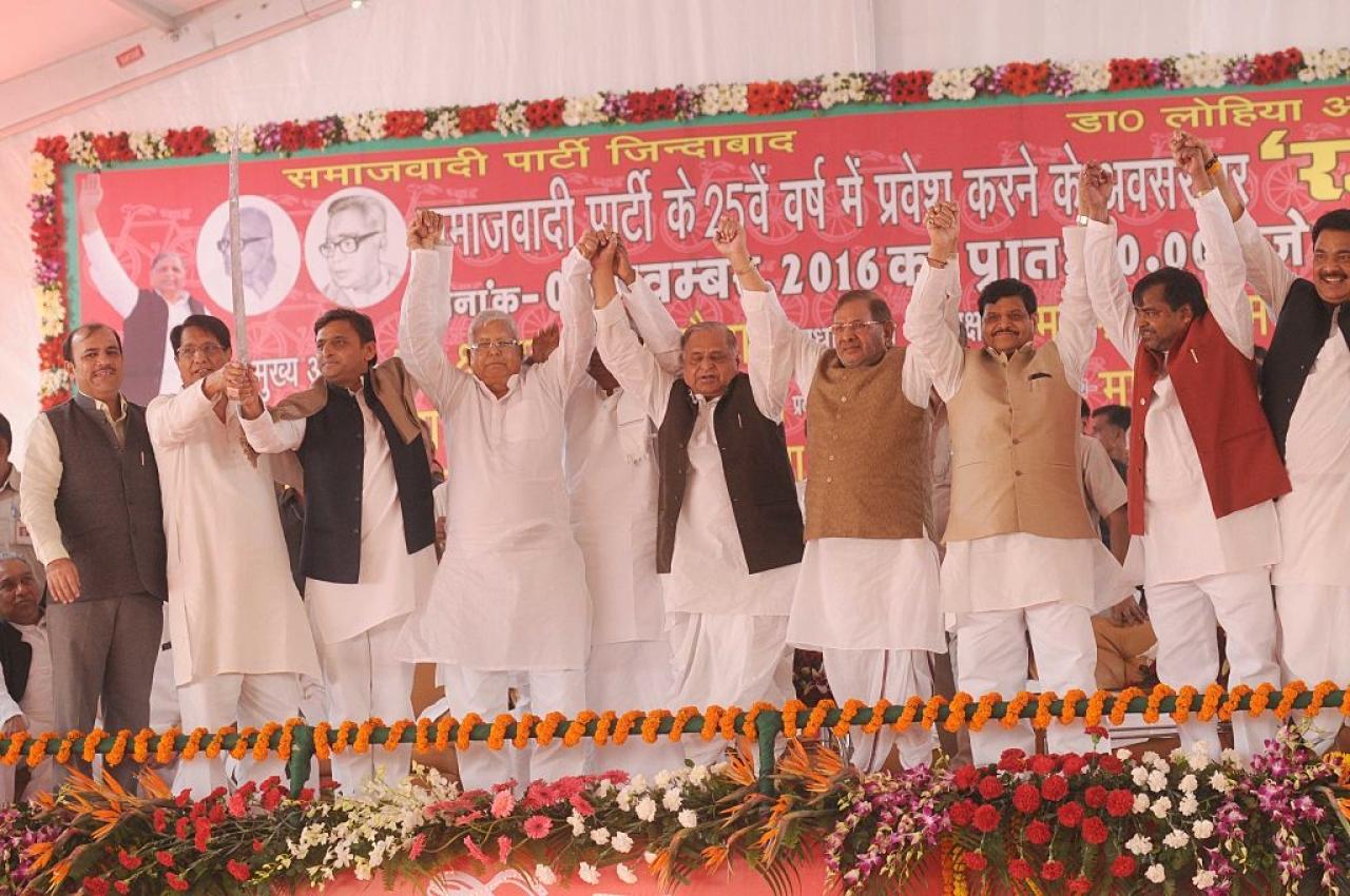 Samajwadi Party national president Mulayam Singh Yadav, Uttar Pradesh chief minister Akhilesh Yadav, state SP chief Shivpal Yadav, Rashtriya Lok Dal president Ajit Singh, Rashtriya Janata Dal chief Lalu Prasad and Janata Dal-United leader Sharad Yadav during Samajwadi silver Jubilee function at Janeshwar Mishra park, on November 5, 2016 in Lucknow, India. The ruling Samajwadi Party is celebrating 25th anniversary of its founding day in Lucknow. Samajwadi Partys silver jubilee function witnessed grand attendance of the Janata family with RJD leader Lalu Prasad Yadav, former prime minister and JDS leader HD Deve Gowda and JD (U) leader Sharad Yadav attending the event on Saturday. (Ashok Dutta/Hindustan Times via Getty Images)