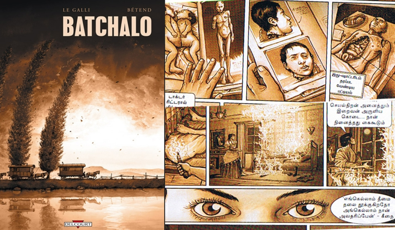 Graphic novel <i>Batchalo</i> took four years of painstaking work to complete. It depicts Nazi experiments on abducted Roma children. The Indic origin of Roma is underlined by the authors quoting verse from the <i>Gita</i> when the Nazi official is killed.