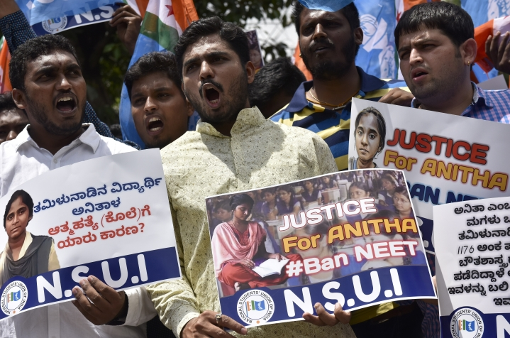 Supreme Court To Hear PIL In NEET Aspirant Anitha's Death Case