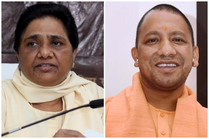 Irked By UP Govt's White Paper On Mismanagement By Previous Govts, BSP Accuses BJP Of Seeking Cheap Publicity