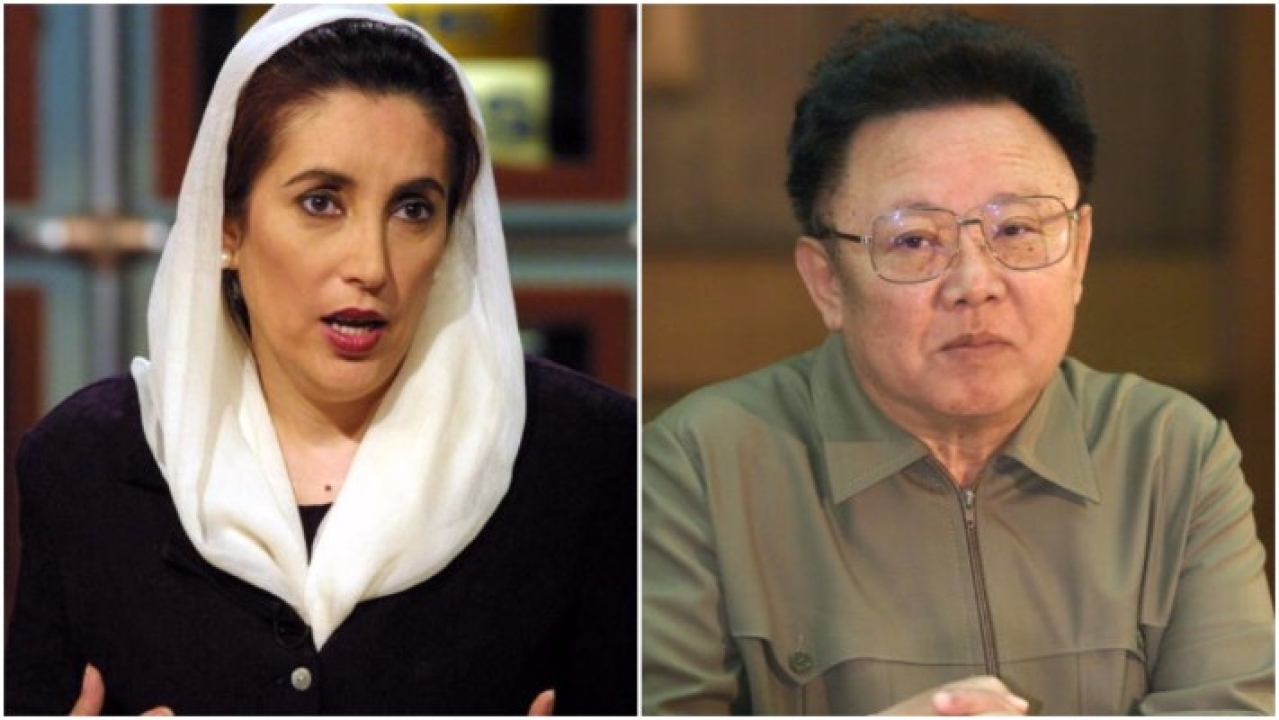 Former Pakistan prime minister Benazir Bhutto [L] (Alex Wong/Getty Images) / Former North Korean leader Kim Jong-il (CHIEN-MIN CHUNG/AFP/Getty Images)