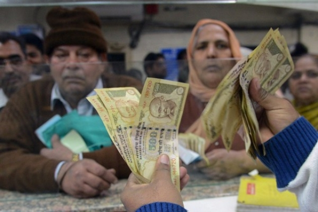 When The Indian Bank Was Swindled Out Of Rs 1,727 Crore In 1996