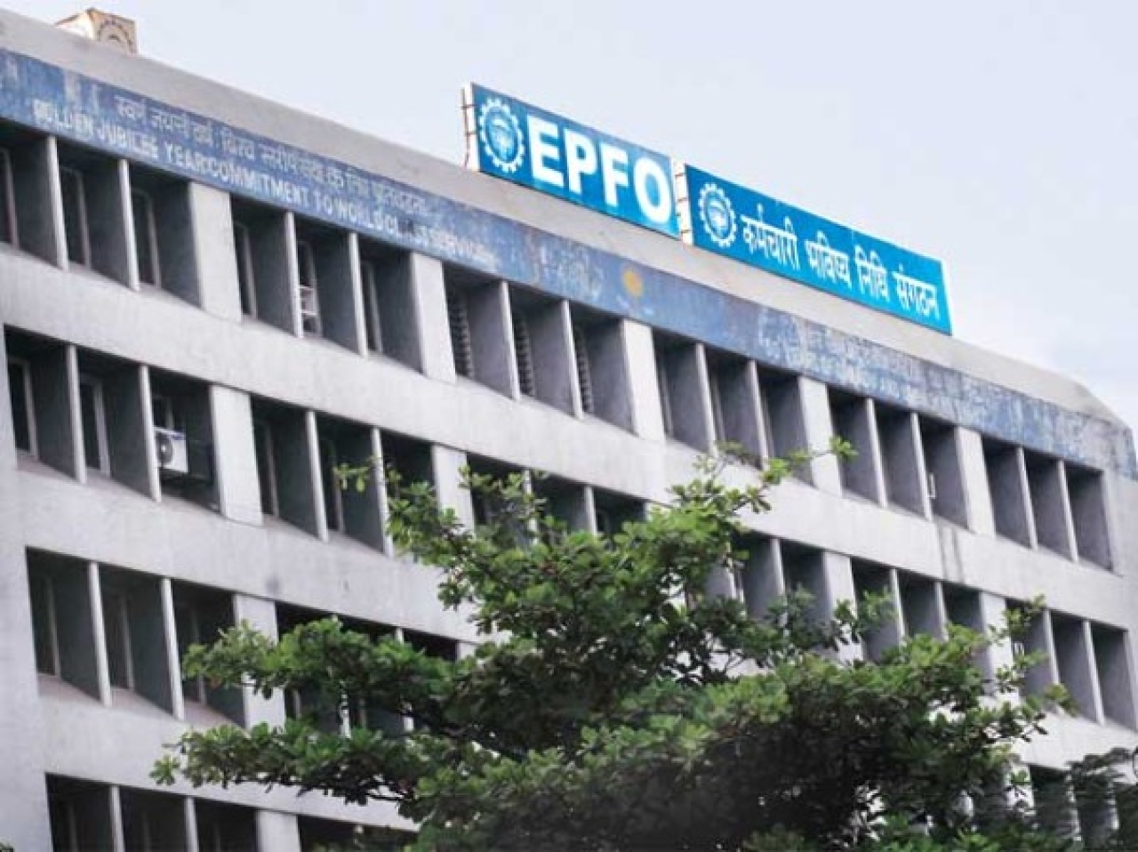 Employees' Provident Fund Organisation or EPFO