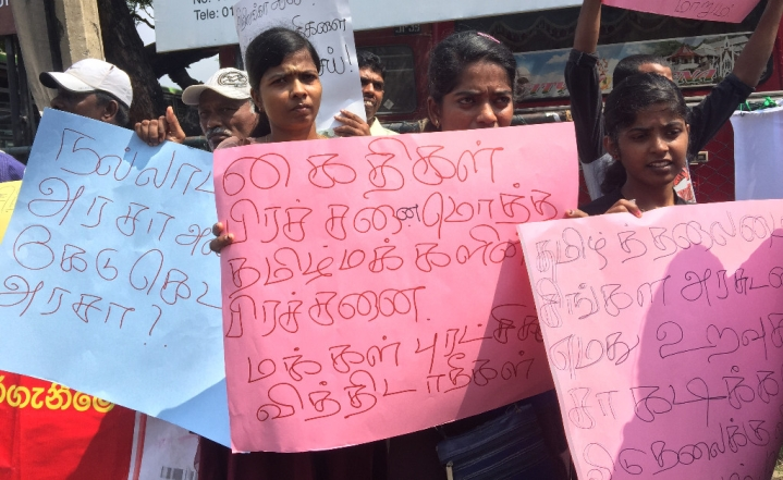 Lanka's Tamils Demand Release Of Political Prisoners Held Since The End Of Armed Conflict With LTTE