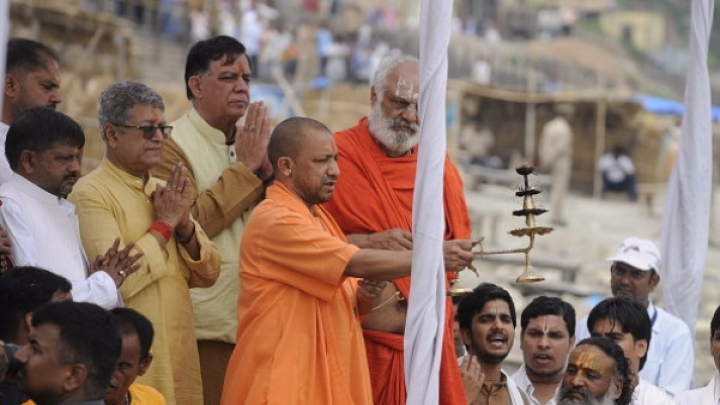 Open Letter To Yogi Adityanath: Build Ram Statue In Ayodhya With Donations