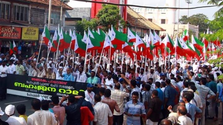 PFI Running A Conversion Racket In Kerala?