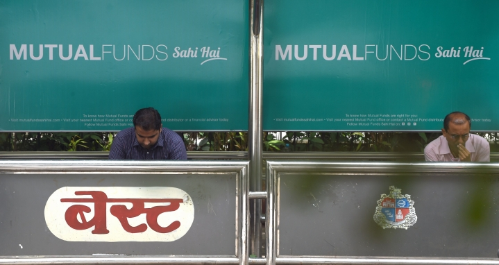 Mutual Funds: Over 66 Lakh New Investors Added In The Last Six Months, Investments Reach $12 Billion
