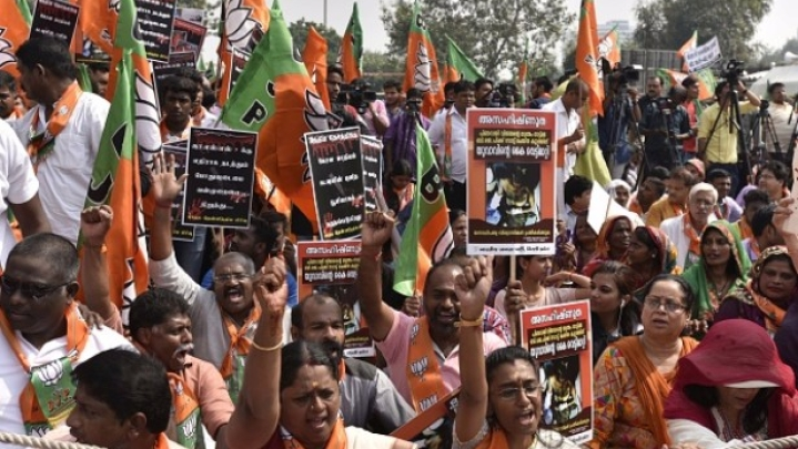 Jana Raksha Yatra In Kerala: Looking Beyond Electoral Gains