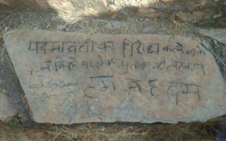 Another Media Hit Job At The Karni Sena: Murder Aimed At Creating Hindu-Muslim Divide Falsely Attributed To Rajputs