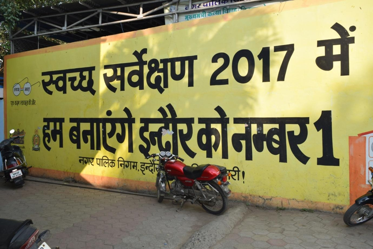 Nagar Palika office: The local municipal office stands apart from the usual government offices in cities. The place is dotted with dustbins, spit pans and wall messages.