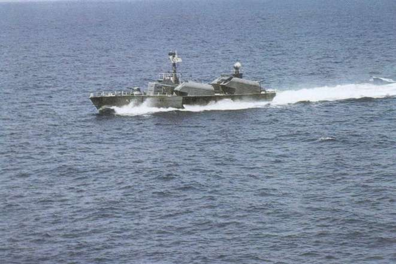 An Indian Navy vessel that participated in the attack