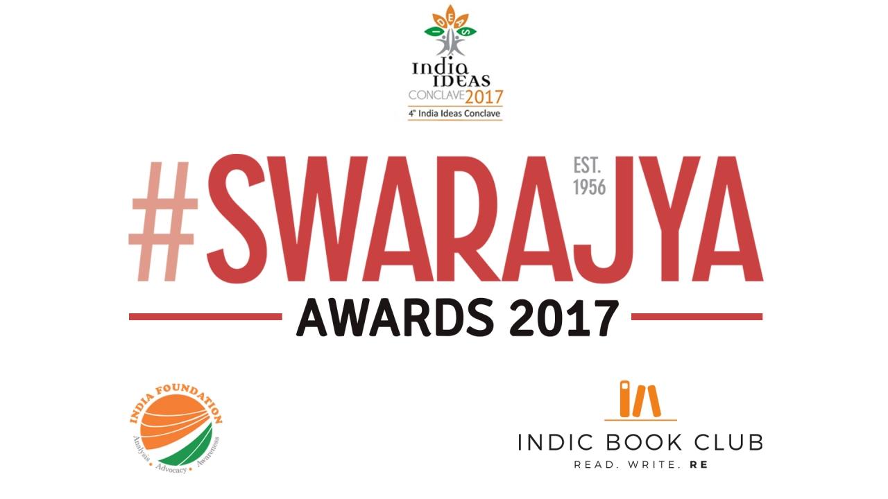 Swarajya Awards 2017