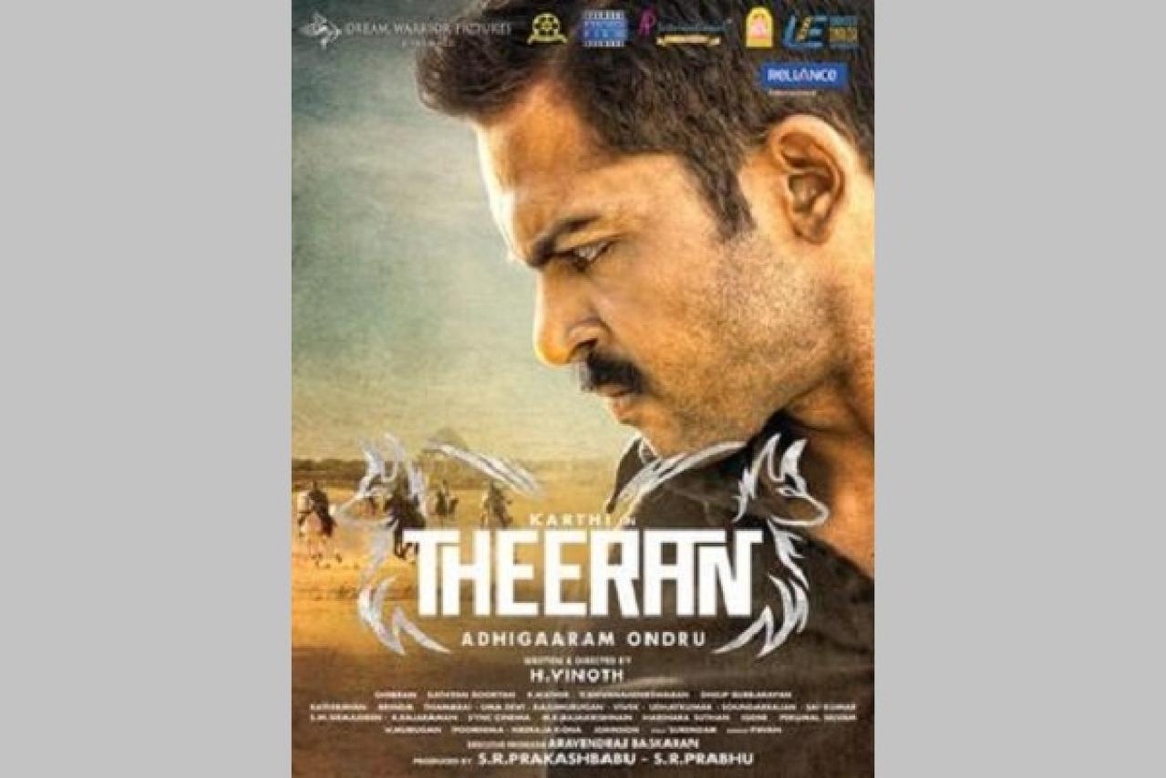 Theeran Adhigaaram Ondru film poster