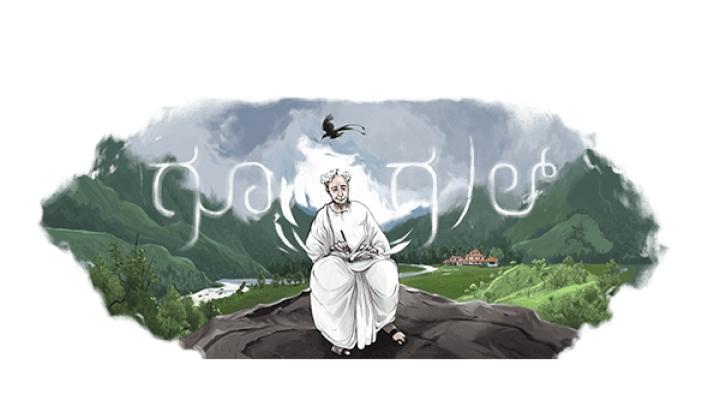 Rashtrakavi Kuvempu: A Poet For The Ages